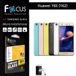 Focus ฟิล์มกระจกนิรภัย Huawei Y6II (Y62) กันรอยนิ้วมือติดเองได้ง่ายๆ