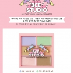3CE Studio Face Tuning Concealer Palette พาเลท คอนซีลเลอร์ 6 สี