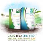 ชุดลดน้ำหนัก One Step 1 กล่อง + CoB9