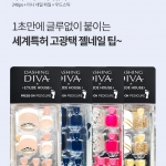 (Pre-Order) Etude House Dashing Diva Press-on Pedicure เล็บปปลอม สำหรับเล็บเท้า