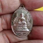 เหรียญหลวงพ่อทองคำ วัดขุนจ่า ปี2518 อ.บางไทร จ.อยุธยา