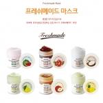 (Pre-order) Skinfood Freshmade Mask 90 ml. มาส์คผิวหน้า สูตรธรรมชาติ