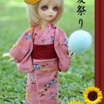 YOSD Yukata Set - Owl Pink