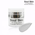 Soul Skin CC Encap Solution Sunsreen 15 g. เซรั่มกันแดดหน้าเงา บำรุงผิว+รองพื้นได้ ในขั้นตอนเดียว
