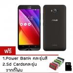 ASUS ZenFone Max 4GLTE 2ซิม(ZC550KL) 16GB (Black) แถมPowerBank,SdCard