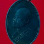 เหรียญ หลวงพ่อแพ วัดพิกุลทอง สิงห์บุรี กรมอนามัยจัดสร้าง ปี 2538 กล่องเดิมครับ (ถ)