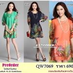 Preorder เดรสผ้าชีฟองไซส์ใหญ่ สีเขียว กรมท่า ส้ม 3XL-6XL