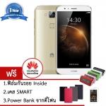 Huawei G7 Plus 2ซิม4G-LTE 32GB (Gold)แถมเคส,ฟิล์มกันรอย,PowerBank