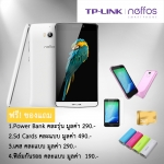 TP-Link Neffos C5 Max (White)