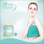 All Clear Vitamin by Skinista ออล เคลียร์ วิตามิน ทุกปัญหาสิวเราช่วยเคลียร์