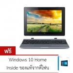 "Acer One 10 จอ 10.1"" RAM2GB HDD500GB 2in1 โน๊ตบุ๊คและแท็ปเลตในเครื่องเดียว (Black)"