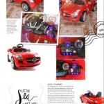 รถแบตเตอร์รี่เด็กนั่ง #เบนซ์ลิขสิทธ์แท้ QX7997 สีแดง
