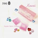 Super Nano Collagen (Kawaii) ซุปเปอร์ นาโน คอลลาเจน (คาวาอิ) - แบบซอง