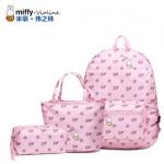 กระเป๋า ยี่ห้อ Miffy ลายการ์ตูน 1 Set มี 3 ใบ ชมพู (พร้อมส่ง)