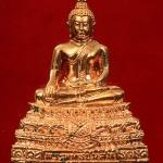 ..เนื้อทองแดง...รูปหล่อพระพุทธชินสีห์ ฉลอง 80 พรรษา สมเด็จญาณสังวร สมเด็จพระสังฆราช วัดบวรฯ ปี 2536 พร้อมกล่องครับ(150)