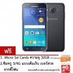 Samsung Galaxy J7 16GB 4G-LTE(SM-J700)-Black