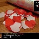 พลุกระดาษ รูปหัวใจ สีขาวและแดง