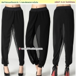 Preorder กางเกงฮาเร็มไซสใหญ่ สีดำ XL-5XL