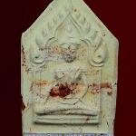 พระขุนแผน เนื้อดิน พิธีมหาจักรพรรดิตราธิราช พิธีวัดพระแก้ว 24 เม.ย. 2546 พร้อมกล่องครับ