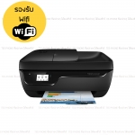 HP DeskJet IA 3835 All-in-One Printer รองรับ Wireless Fax(F5R96B) - Black