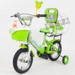 จักรยาน ขนาด 16 นิ้ว สีเขียว