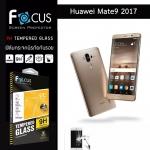 Focus ฟิล์มกระจกนิรภัย Huawei Mate9 กันรอยนิ้วมือติดเองได้ง่ายๆ
