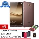 Huawei Mate 8 4G-LTE2ซิม 64GB (Mocha Brown)แถมเคส,ฟิล์มกันรอย,PowerBank