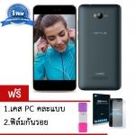 """i-mobile i-Style 811 16GB หน้าจอ 5.5"""" (Blue) แถมฟรี เคส,ฟิล์มกันรอย"""