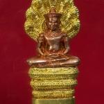 พระนาคปรก ศิลปะลพบุรี ๑๐๐ ปี สมเด็จพระสังฆราช วัดบวรฯ ปี 56 พร้อมกล่องสวยครับ (C) [g-p]