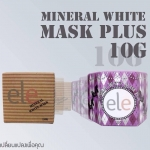 ele Mineral White Mask Plus 10 g. เอลลี่ ครีมมาส์ค น้ำแร่ถ่านขาว