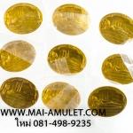 ...9 เหรียญ.. เหรียญพระนอน หลัง ภปร. วัดโพธิ์ เฉลิมพระชนมพรรษาในหลวง ครบ 5 รอบ ปี 2530