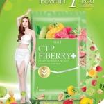 CTP Fiberry Detox ซีทีพี ไฟเบอร์รี่ ดีท็อก