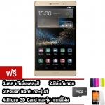 Huawei P8Max สีลักซ์ชูเรียส โกลด์ 64GB (แถมฟรีเคส,ฟิล์มกันรอย,PowerBank,SD Card)