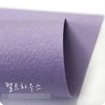 ผ้าสักหลาดเกาหลีสีพื้น hard poly colors 845 (Pre-order) ขนาด 90x110 cm/หลา