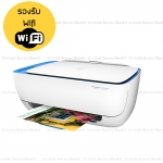 HP DeskJet Ink Advantage 3635 รองรับ Wireless (F5S44B) - White