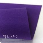 ผ้าสักหลาดเกาหลีสีพื้น hard poly colors 848 (Pre-order) ขนาด 90x110 cm/หลา