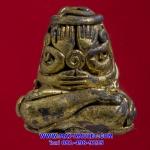 ..เนื้อ นวโลหะ แก่ทองคำ...พระปิดตา มหาลาภยันต์ยุ่ง (อุดผงพุทธคุณมวลสารจิตรลดาและพระเกสา) สมเด็จพระสังฆราช วัดบวร ปี 44 พร้อมกล่องครับ