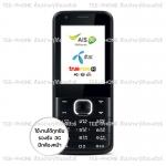 AIS Ola Pop 3G ปลดล็อคใช้ได้ทุกเครือข่าย