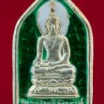 เหรียญ พระไพรีพินาศ พิมพ์ห้าเหลี่ยม เนื้อเงินลงยา สีเขียว วัดบวร ปี 2539 พร้อมกล่องครับ (ซ)