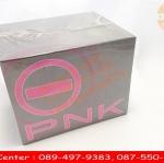 I-PNK ไอ พีเอ็นเค(ไอพิ้ง)