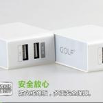 ที่ชาร์จไฟ USB 2 พอร์ต 2.1A/1A สำหรับ Tablet, ipad ยี่ห้อ GOLF GF-DC03