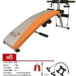 ขายเบาะนั่ง ซิทอัพ แถมฟรีดัมเบล2อัน (Fitness Sit Up) รุ่นใหม่ AND6456