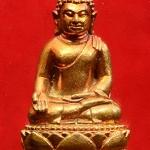 พระกริ่งไพรีพินาศ พิมพ์บัวแหลม เนื้อทองแดง วัดบวรฯ ปี 40 พร้อมกล่องครับ(174)