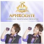 Dorothy Aphrodite Everyday Whitening Booster 30 ml. ครีมหน้าใส ดี เจ บุ๊คโกะ