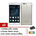 Huawei P9 2ซิม 4G-LTE 32GB (Mystic Silver) แถม เคส,PowerBank,SdCards จากตี๋โฟน