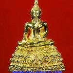 ..เนื้อทองเหลือง...รูปหล่อพระพุทธชินสีห์ ฉลอง 80 พรรษา สมเด็จญาณสังวร สมเด็จพระสังฆราช วัดบวรฯ ปี 2536 พร้อมกล่องครับ(89)