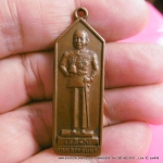 เหรียญกรมหลวงชุมพร หลังหลวงปู่ศุข ที่ระลึกวิญญาณดอกประดู่ ปี 2513 แจกทหารเรือไปราชการ ทองแดง ออกวัดพังเที๊ยะ จ.สงขลา ปี2513 สภาพเหรียญเก่าเดิมเดิมครับ NO.4