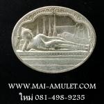 ..เนื้อเงิน..เหรียญพระนอน หลัง ภปร. วัดโพธิ์ เฉลิมพระชนมพรรษาในหลวง ครบ 5 รอบ ปี 2530 พร้อมซองเดิมครับ [ป] ..U..