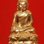 พระกริ่งไพรีพินาศ พิมพ์บัวแหลม เนื้อทองแดง วัดบวรฯ ปี 40 พร้อมกล่องครับ(411)