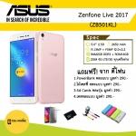 ASUS Zenfone Live 2017 (ZB501KL) - Rose Pink